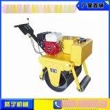 腾宇机械TY-18C单轮柴油压路机厂家直销