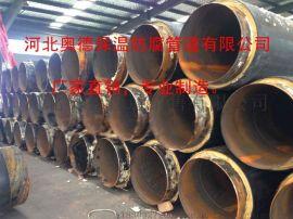 钢套钢蒸汽复合保温管执行标准
