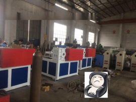 PET回收造粒机设备
