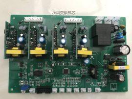 世紀啓亞電磁開水器採用秋風電磁機芯,換熱神器