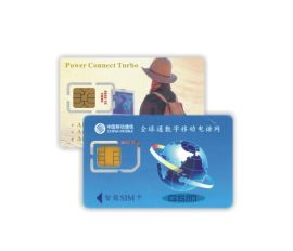 LTE测试白卡8820C耦合测试卡CMW500射频测试白卡sim