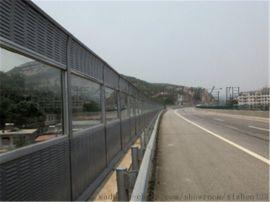 公路微孔声屏障/金属声屏障/微孔隔音墙厂家