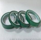 pet绿胶,绿色高温胶带