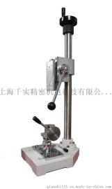 纽扣强力试验机-纽扣拉力测试仪-纽扣强力测试仪