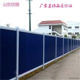 施工围挡 PVC围挡 彩钢围挡 工程围挡多少钱一米
