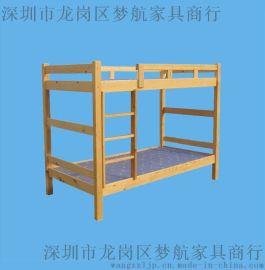 梦航新款旅馆宿舍松木双层床 架子床 上下铺高低床 双层实木床