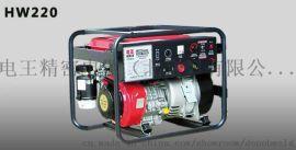 电王引擎驱动式焊机汽油柴油双动力发电电焊机
