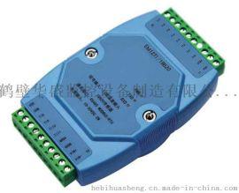 EM12TI/18B20 12路温度隔离采集模块