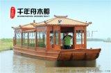 河北石家莊那裏有旅遊畫舫 手劃木船 電動旅遊船出售
