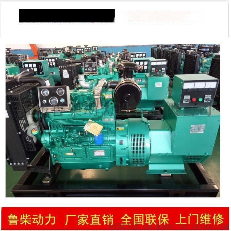 原廠品質濰坊純銅50KW柴油發電機組低油耗高性能剷車用發動機,柴油發電機組13375369201
