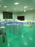 供应厦门铝塑复合包装膜
