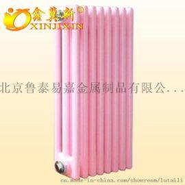 钢三柱散热器轻型内防钢制暖气片厂家-鑫冀新