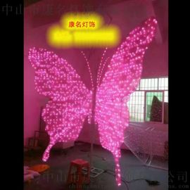 LED发光粉红蝴蝶造型灯 路灯杆亮化装饰灯
