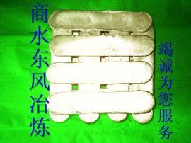 锡基巴氏合金(zchsnsb8-4)