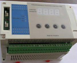 多路温度控制器(XHWK-12)