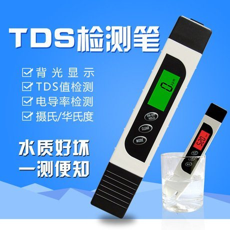 深圳市跃龙信息技术有限公司 YL-W6 净水器物联网控制板