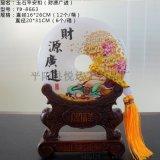 中国风家和万事兴 玉石平安扣摆件 公司企业logo定制送客户纪念品