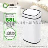 尚莱仕SD-007 68升方型不锈钢智能感应垃圾桶