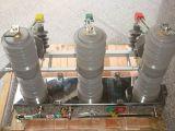 10kV户外高压真空断路器zw32-12