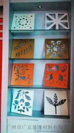 楼梯扶手铝合金-楼梯扶手铝窗花-铝花格