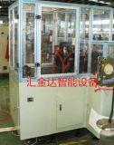 电机转子轴承全自动压装机 轴承自动压装机