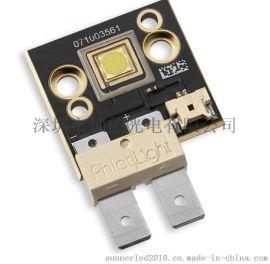 美国luminus高功率120w 单芯片LED灯珠CB-140冷光源
