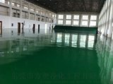 东莞地板漆-厂房地板漆-车间地板刷油漆-防静电地面油漆