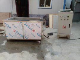 济宁万和为您专业打造铝桶超声波清洗机