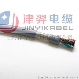 厂家直销 伺服电机专用柔性电缆 柔性耐磨伺服电缆