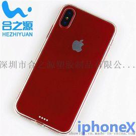 合之源产iphoneX手机壳亚克力二合一带挂绳孔防尘塞透明苹果手机保护套