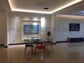德阳家装艺术涂料 广元室内艺术漆 石狮涂料加工