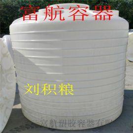10吨塑料储罐中水回用储水罐10吨水箱