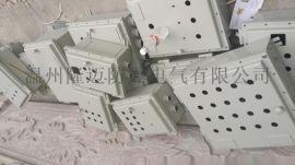 碳钢/铝合金材质防爆箱