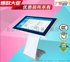 北京远见 挂立式教学一体机会议触摸屏电视电脑电子
