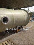 重庆一体化预制泵站制造商/星宝环保