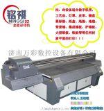 木纹印刷机uv-2513不同规则木纹
