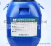 供应WEA环氧沥青防水防渗粘结材料市场价格