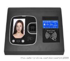 北京医院食堂人脸刷卡消费机请用JW2F