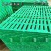 濱州養殖場安裝漏糞板母豬復合板