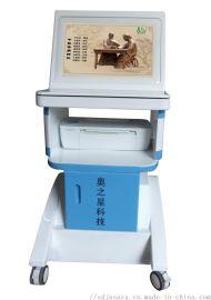 体质筛查  ABS环保材质中医体质辨识仪