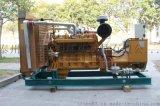 200kw沼氣發電機組
