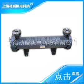 复盛空压机SA20w油水冷却器2605511010、71151171-61400