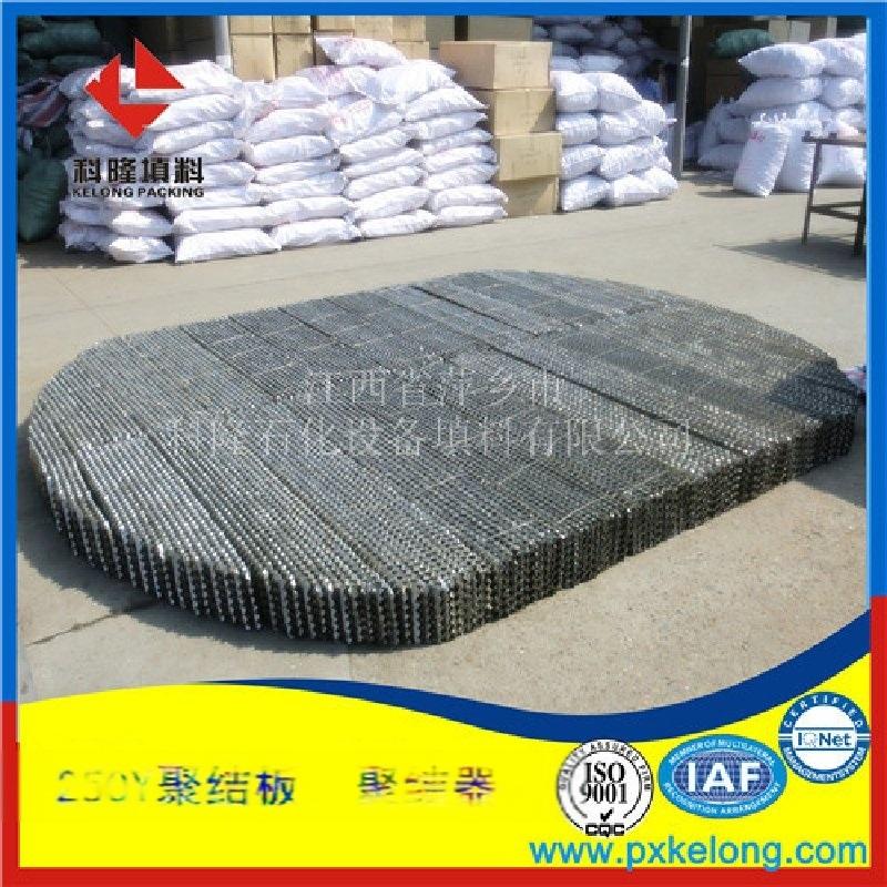 波纹板三相分离器油水分离器填料孔板波纹聚结板填料