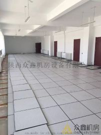 西安瓷砖防静电地板 pvc防静电地板厂家直销