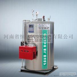 200公斤燃气免检蒸汽发生器,全自动天然气锅炉
