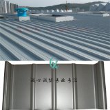貴陽鋁鎂錳板廠 鋁鎂錳合金屋面板