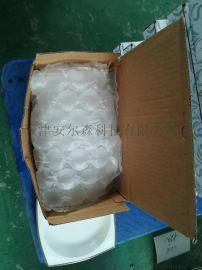 工业级充气缓冲薄膜 填充气袋 陶瓷 酒水 精密设备适用