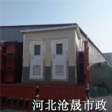 河北移动厕所沧州水冲移动厕所献县移动厕所厂家