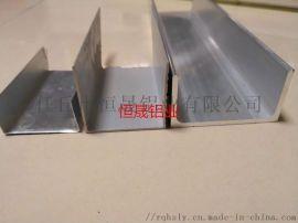 50彩钢板用净化铝型材