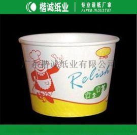 白色餐盒淋膜纸 楷诚环保淋膜纸直销